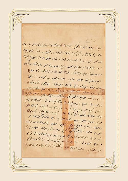 """""""Zübeyde Hanım'ın bağışıyla ilgili düzenlenen ilmühaberin birinci sayfası"""" Darüşşafaka Cemiyeti Müzesi"""